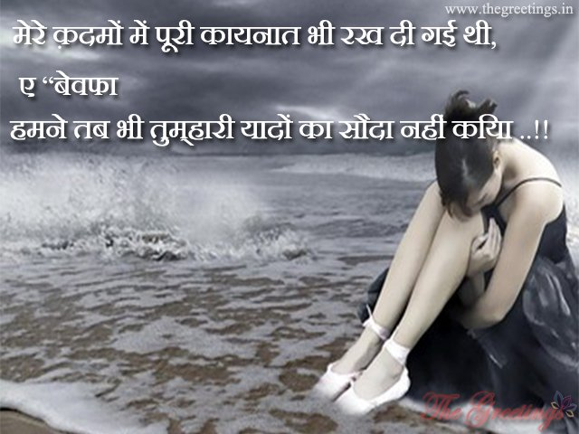 Alone Shayari breakup 8