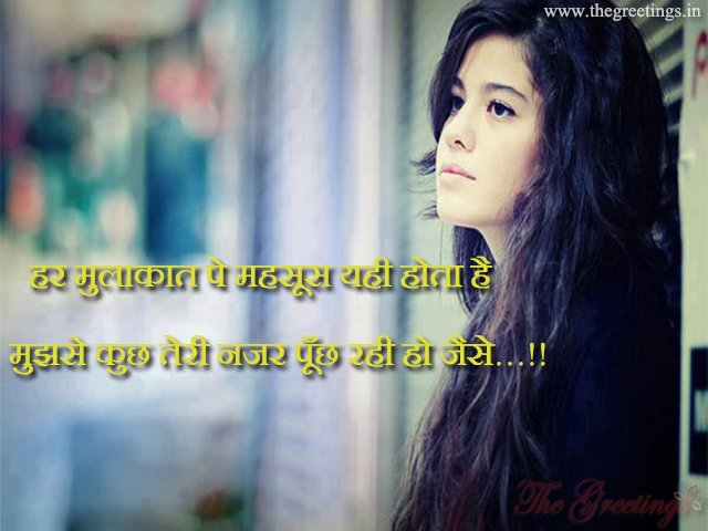 Best Breakup Shayari 30