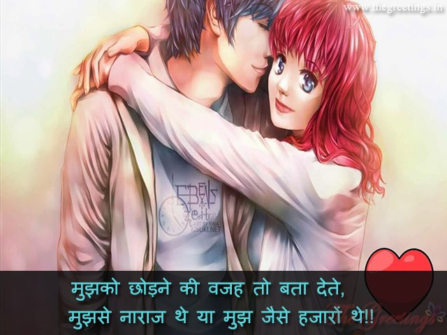 Breakup Hindi Love status 14