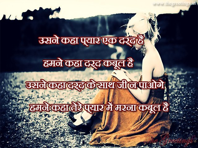 Very Sad Breakup Shayari 28