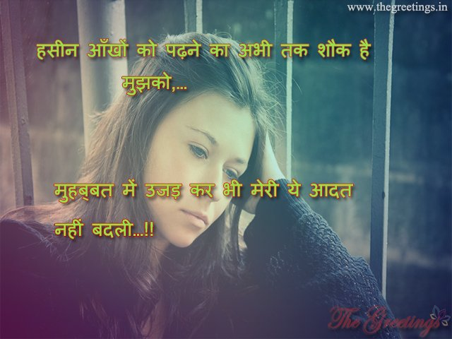 breakup hindi status 3