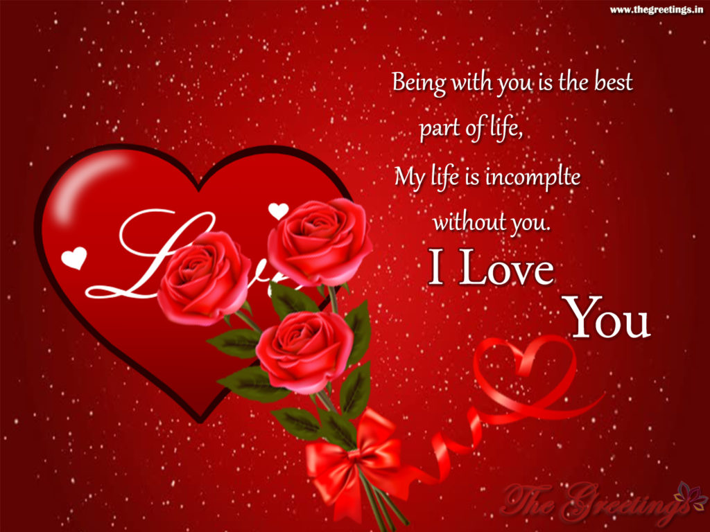 10 unique i love u cards for girlfriend fiance i love you images i know what luv is only becoz of you i love u cards for girlfriend m4hsunfo