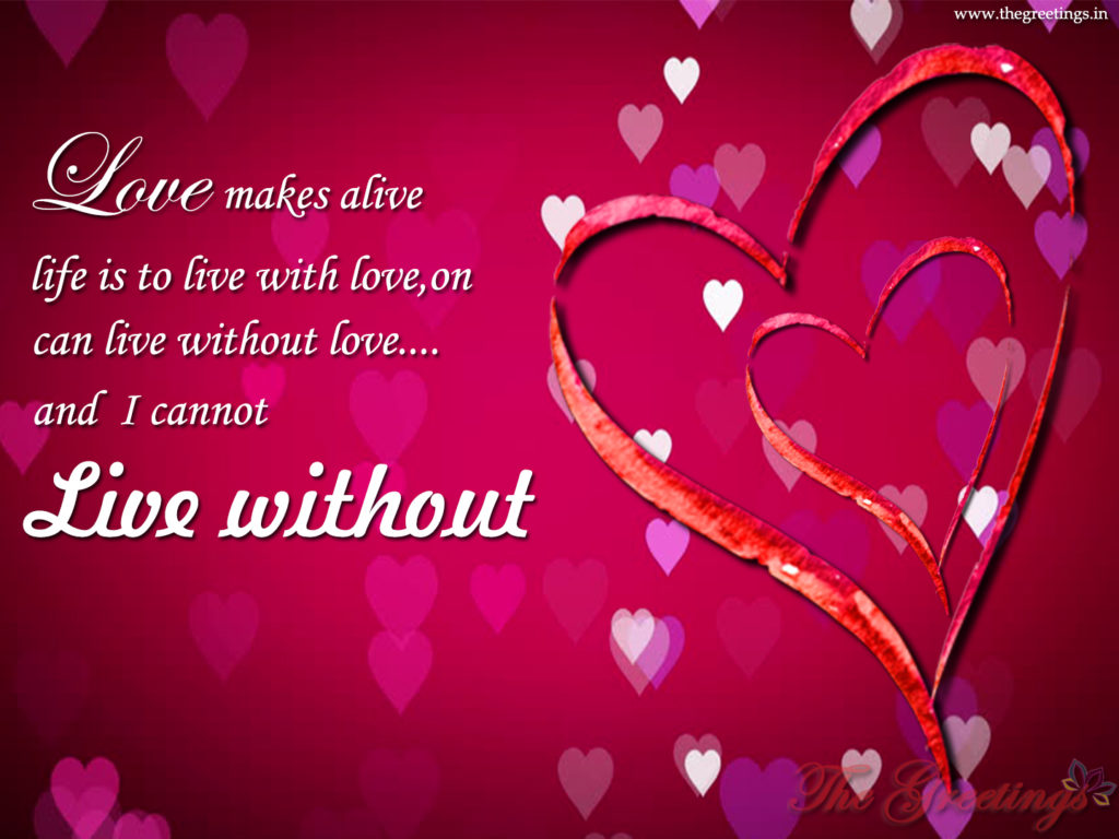 10 unique i love u cards for girlfriend fiance i love you images i know what luv is only becoz of you m4hsunfo