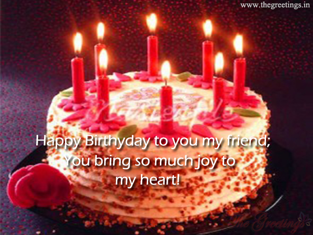 birthday quotes images for friend
