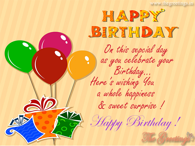 happy birthday quotes hd images