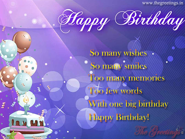 special day wishes quotes