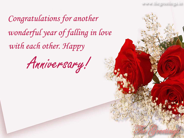 anniversary red rose wishes