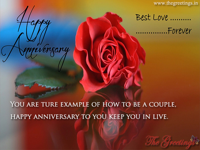 wishes on your anniversary