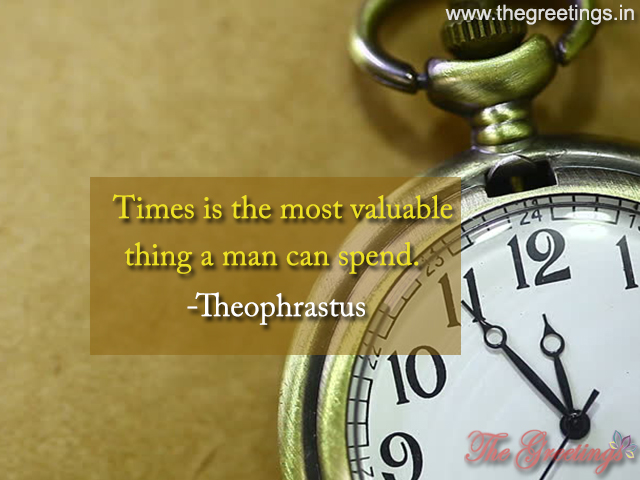 Inspiring Time Quotes