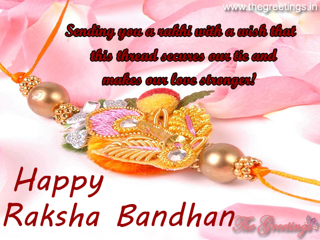 Rakhi-wishes for sister and brother