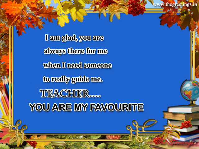 teachers day Profile Picture Quotes