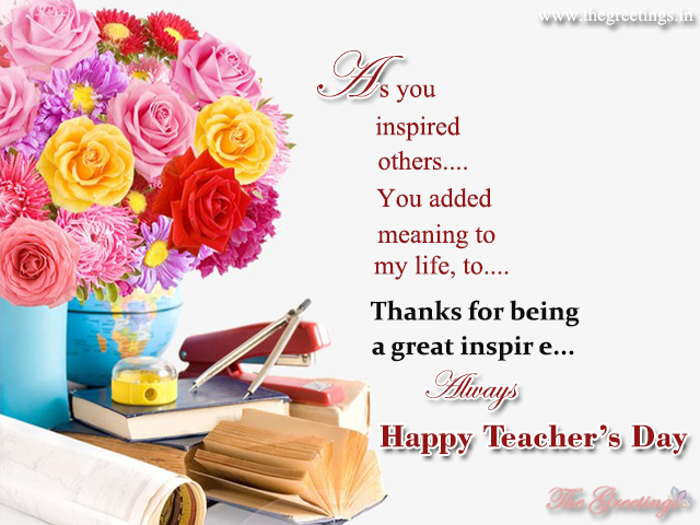 nice teachers day quotes