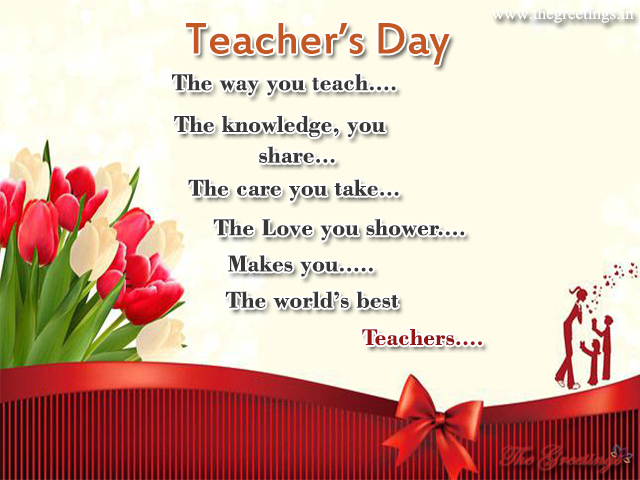 teachers day inspirational quotes