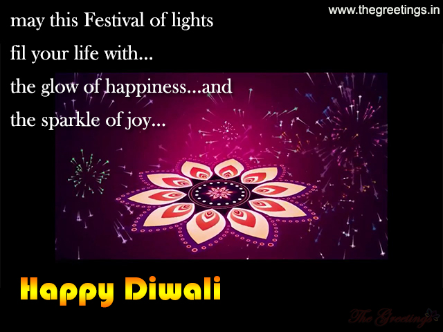 Best Collection of Happy Diwali 2018