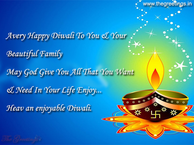 Best Happy Diwali Quotes 2018