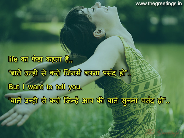 Best Hindi quotes images sayings life