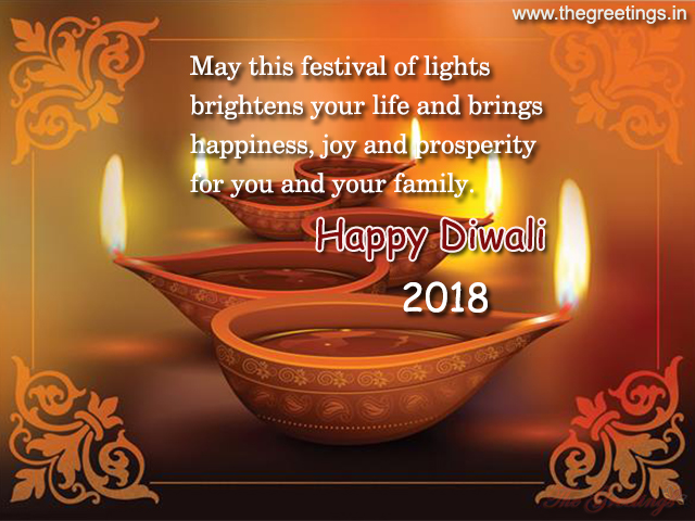 Celebrate Diwali wishes