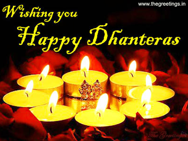 Dhanteras Pictures For WhatsApp images