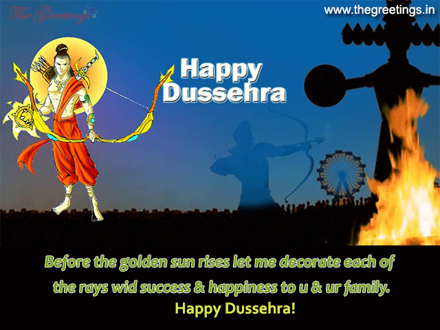 Dussehra Best WhatsApp Status