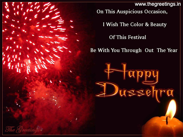 Dussehra Greetings Messages