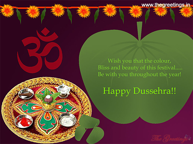Dussehra wishes Message