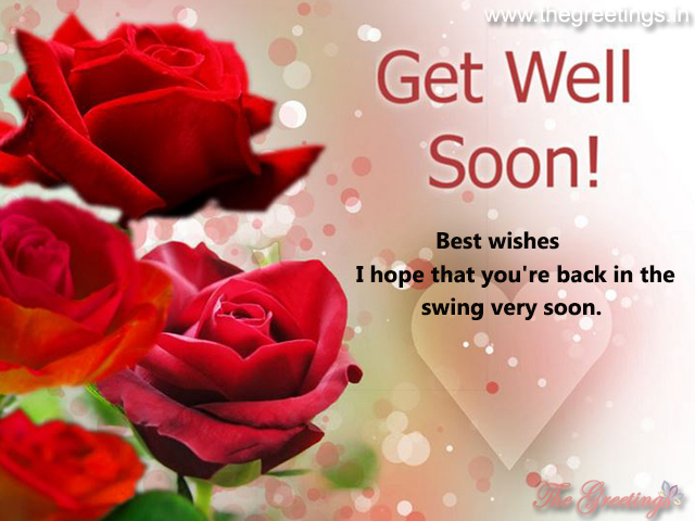 Get wel;l soon cards for brother sister