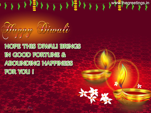 Get the latest Happy Diwali Wishes sms