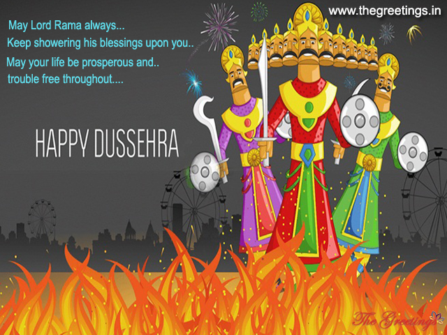 Happy Dasara 2018 SMS Greetings