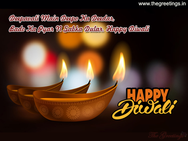 Happy Diwali Celebrating quotes