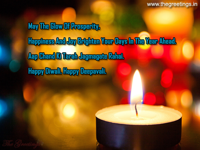 Happy Diwali Wallpapers HD In english