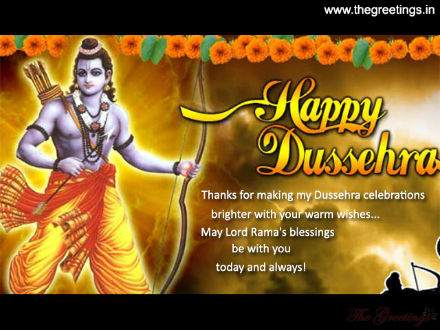 happy dusshera latest cards