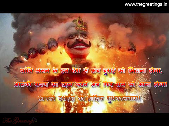Happy-Dussehra Wishes