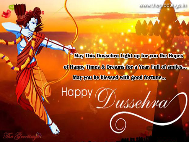 happy dusshera cards