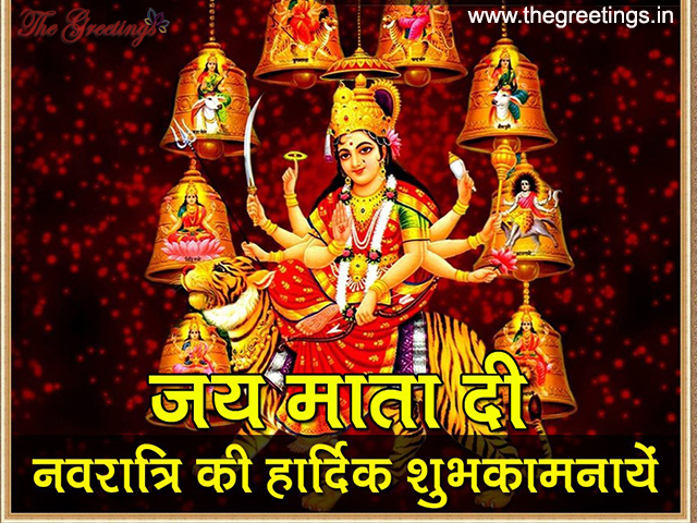 navratri hindi wishes wallpapaer