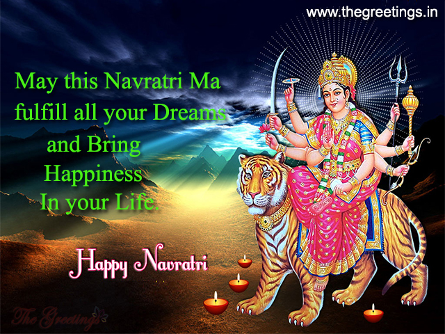 Navratri wishes sms
