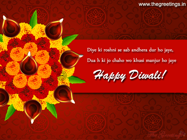 Happy diwali latest good wishes sms