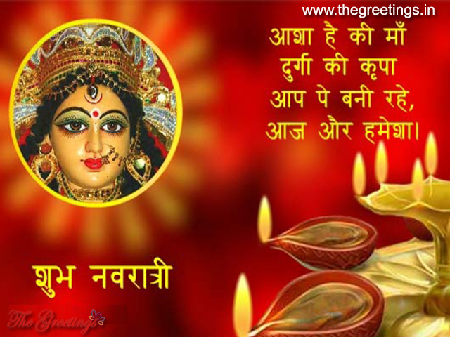 happy navratri photo