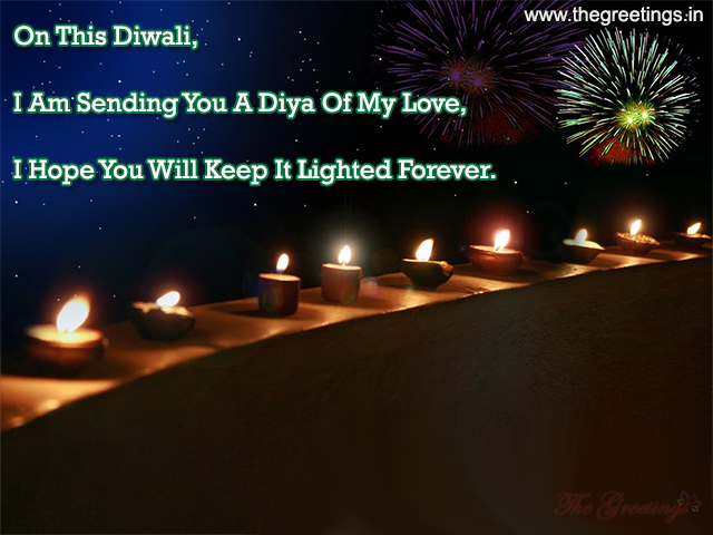 Latest Happy Deepavali Wallpaper