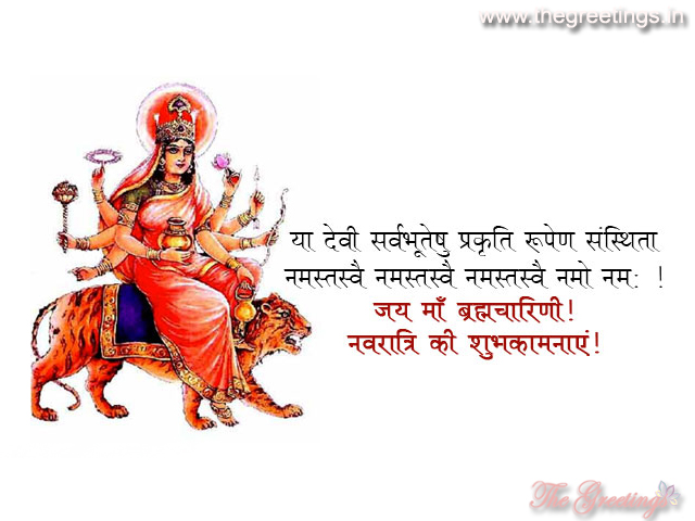 navrati quotes