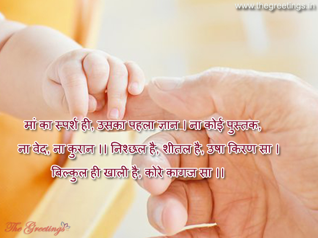 Quotes For New Born Baby Announcement