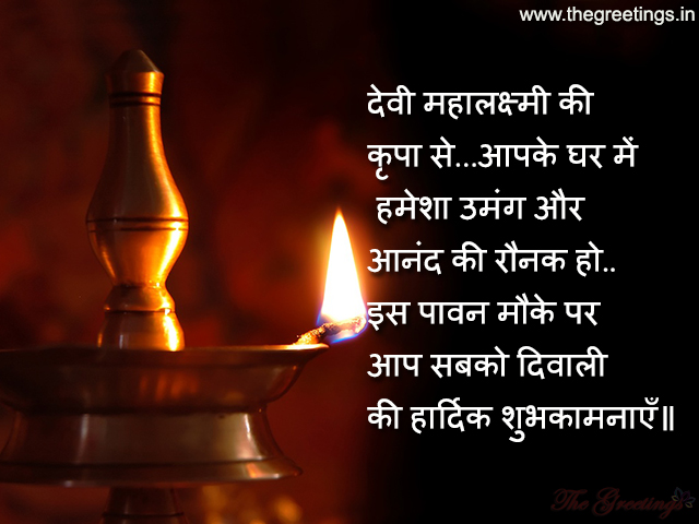 Wish you a very happy Diwali images
