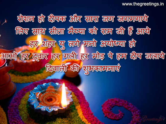 diwali hd quotes image