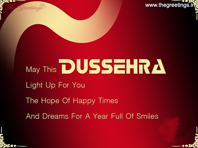 dussehra 2018 quotes image