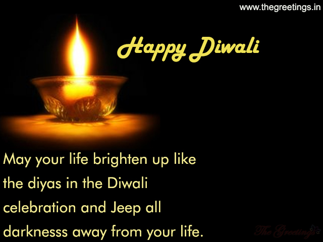 happy diwali pictures message for facebook