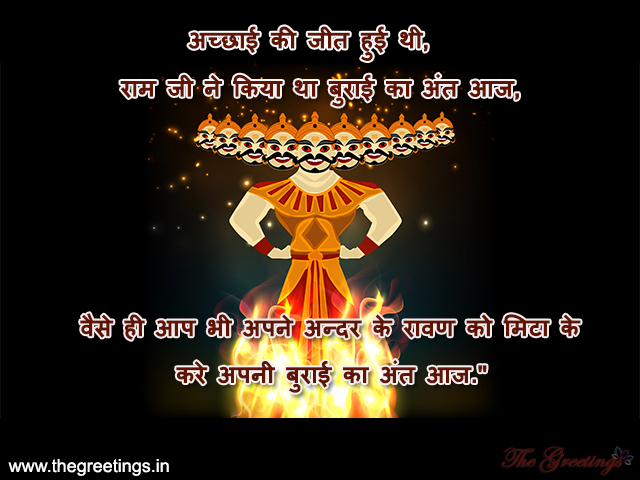 happy dussehra HD picture