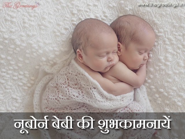 new born baby hd images