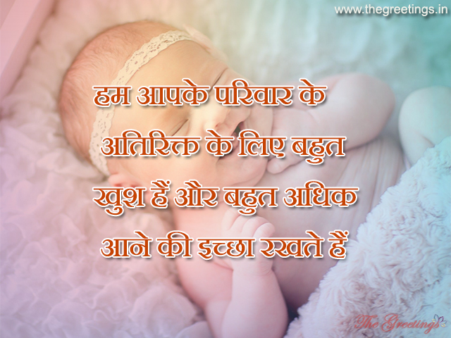 Newly born baby hd images quotes