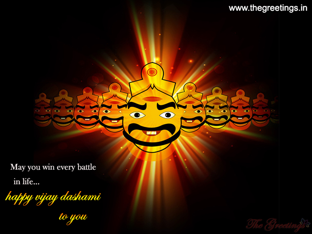 vijayadashami Greeting Cards
