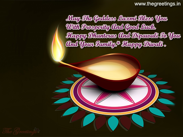 wishes diwali quotes image