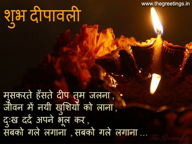 wishes image diwali card